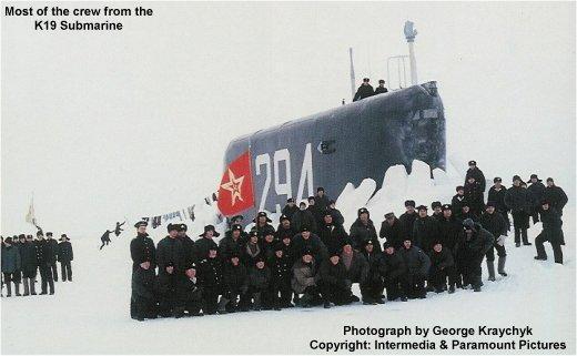 экипаж подводной лодки субмарина