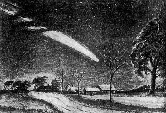 Ружанский метеорит пополнил экспозицию дворцового комплекса Сапегов